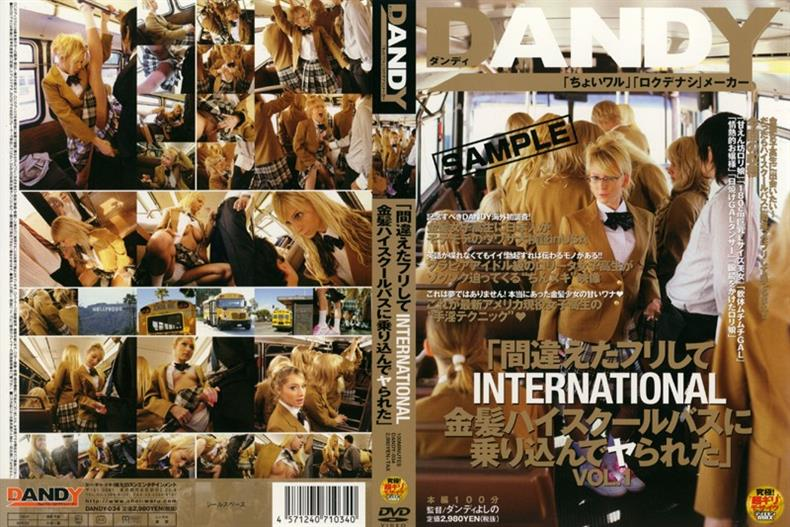 "DANDY-034 ""Ya Were Aboard The Bus Blonde High School To Pretend INTERNATIONAL Made A Mistake"""