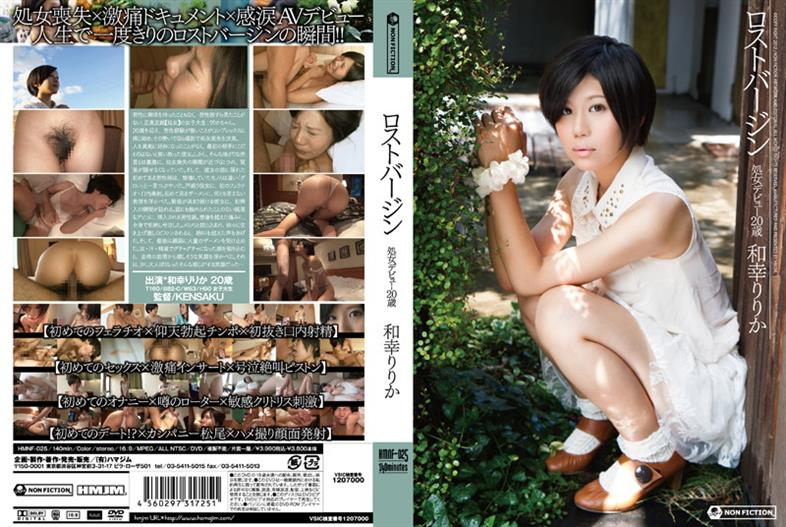 HMNF-025 Or That 20-year-old Debut Ri Kazuyuki Virgin Lost Virgin
