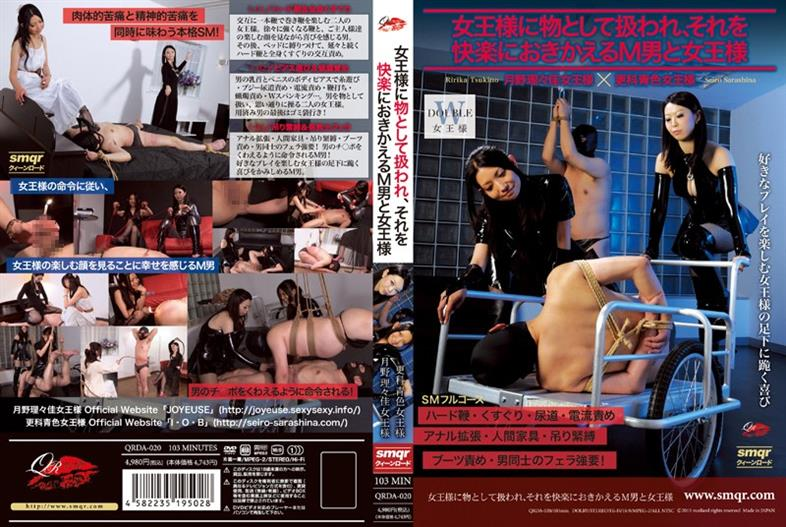 QRDA-020 Is Treated As An Object Into The Queen, Queen Sarashina Blue Tsukino Management People Kei Queen Queen And M Man To Replace The Pleasure It