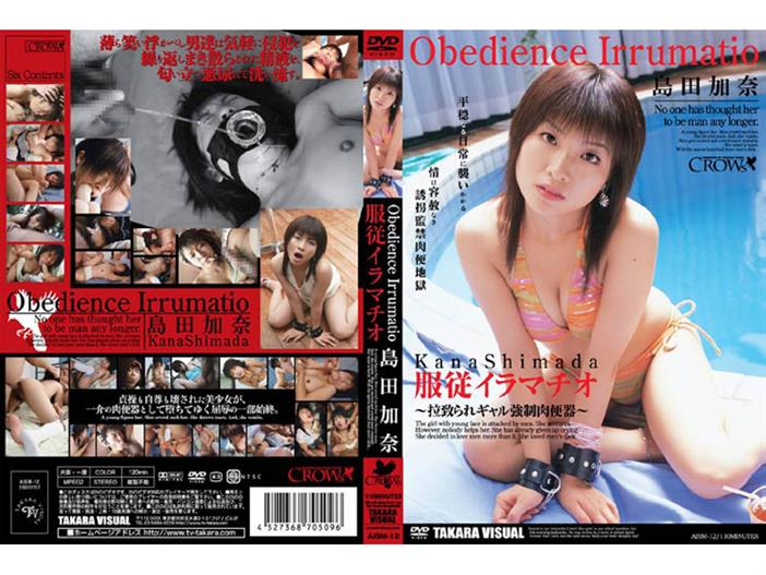 AISM-12 Kana Shimada - The Meat Urinal Was Forced Abduction Gal Throat - Obedience