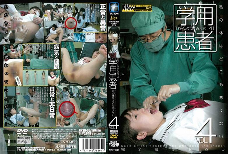 NKSD-06 Vol.4 My Body For Science Is Nothing Wrong Patient