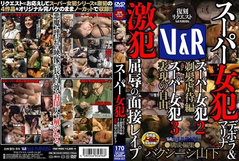 VRXM-007 Interview Rape Of Three Prisoners Freedom Of Expression Deep Humiliation 2 Tonsure Abuse Hen Nyobon Super Super Nyobon Deborah