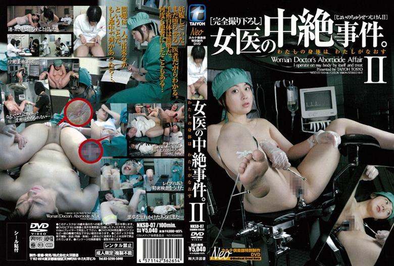 NKSD-07 Abortion Case Of Joy. Two
