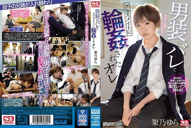 [SSNI-966] Cute Crossdresser: Outed And Group Fucked By My Classmates Yura Kano ⋆ ⋆