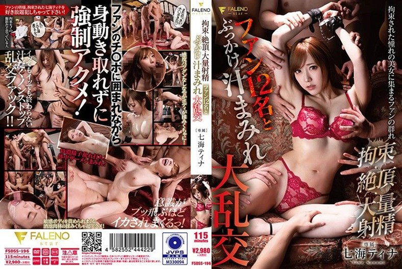 [FSDSS-196] Tied Up / Climax / Large Load Ejaculations Bukkake And Body Fluid Orgy With 12 Fans Tina Nanami ⋆ ⋆