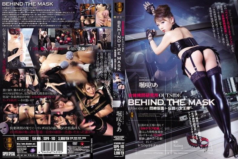 [SSPD-103] Female Asshole Research Laboratory OUTSIDE BEHIND THE MASK EPISODE-01 Fainting Mask – Legendary Queen – Ria Horisaki