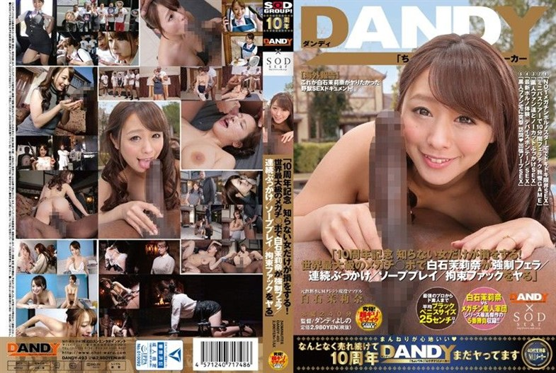 [DANDY-493] 10th Anniversary - If The Ladies Don't Know About It It's Their Loss! Marina Shiraishi Gives The Biggest Cock in The World A Blowjob/Gets Covered In BUKKAKE/Wild Soapland Play ⋆ ⋆