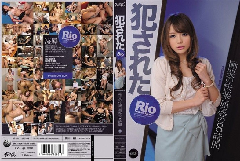 [IDBD-478] Rio Gets Fucked: Screaming Ecstasy — 8 Hours of Shame