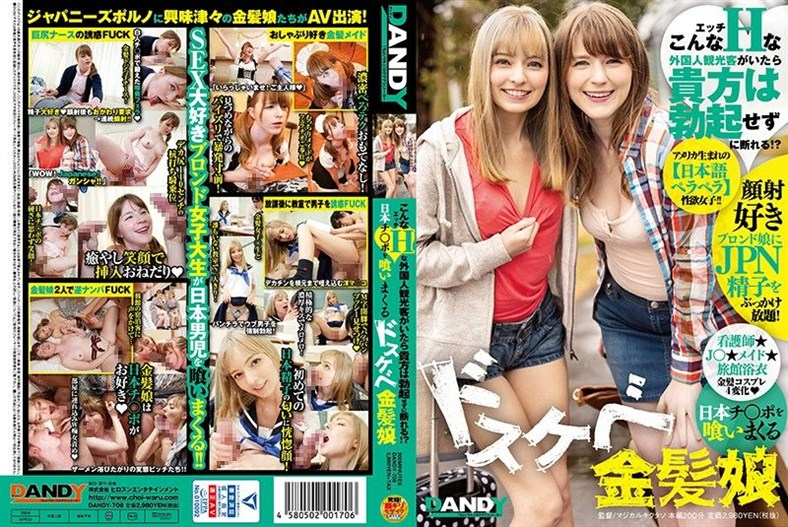 [DANDY-708] How Am I Supposed To Say No And Not Get Hard When This Foreign Tourist Is So Filthy?! An Ultra Slutty Blonde Girl Who Eats Japanese Dick Like Candy ⋆ ⋆